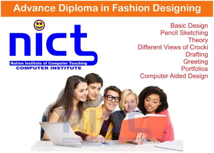 Course Nict Rajkot Computer Course Government Certified Course Ccc Basic Course Government Approved Certified Course